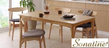 北欧デザインダイニングテーブル【Sonatine】ソナチネ
