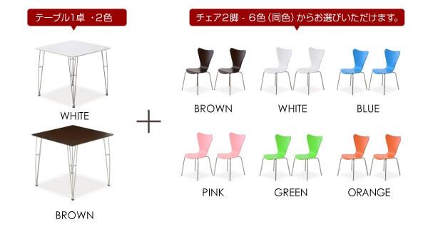 カジュアルモダンダイニングテーブル【Refinado】レフィナード セット