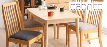 ハイバックチェアダイニングテーブル【cabrito】カプレット