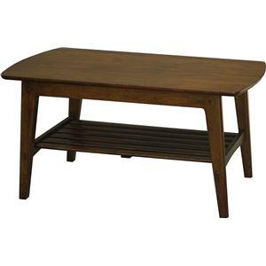 応接テーブル 木製 収納棚付き