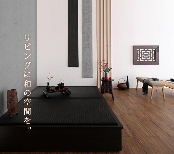 畳ベッド 花水木ハナミズキ モダンデザイン