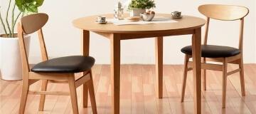 円形ダイニングテーブル【BROOK】ブルック