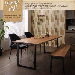 無垢材ヴィンテージデザインダイニングテーブル【Pittsburgh】ピッツバーグ