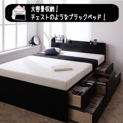 大容量収納ベッド ブラック