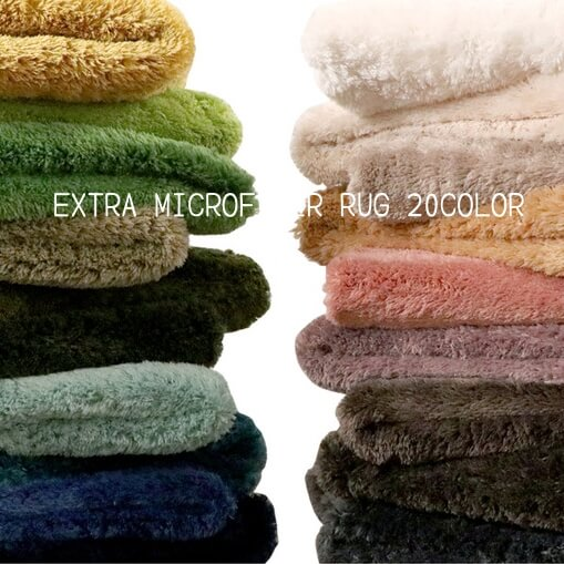 EXマイクロファイバー洗えるラグマット 選べる20カラー