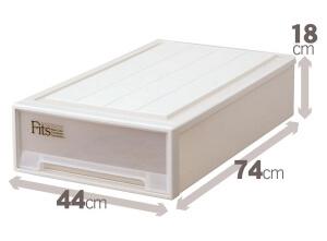 衣装ケースFits幅44cm×高さ18cm