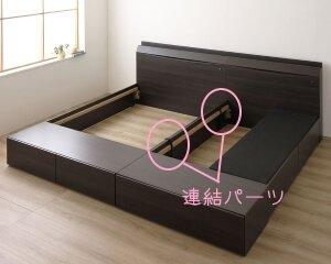 収納ベッド【Famirest】ファミレストの連結部