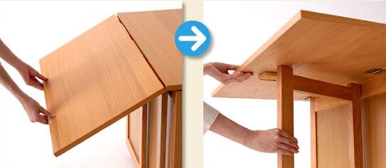バタフライ伸縮ダイニングテーブル伸長方法