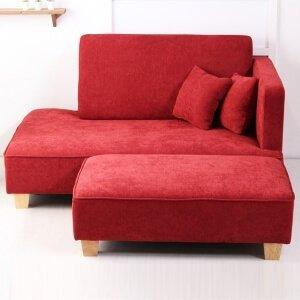 赤いソファ【moana】モアナ
