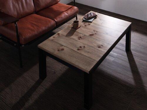 こたつテーブル【Imagiwood】イマジウッド