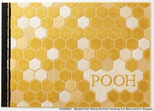 POOH Honey RUG 140×200cmイエロー