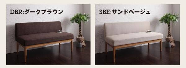 カフェ風ソファダイニング【BARIST】バリストのソファカラー
