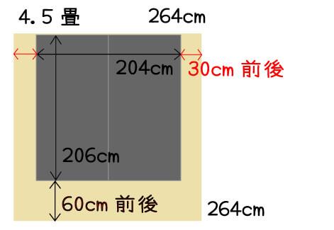 4畳半の部屋の真ん中にシングルベッド2つ