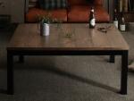 古木風ヴィンテージデザインこたつテーブルNostalwoodノスタルウッド