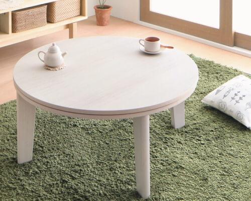 円形こたつテーブル【Paleta】パレタ