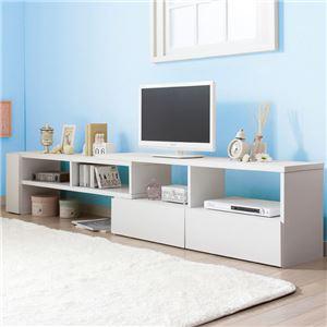 伸縮式テレビボード ホワイト