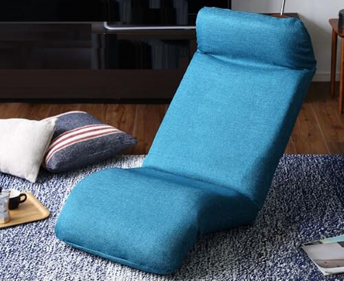 リクライニング座椅子【Calmy】カーミー ダウンタイプ