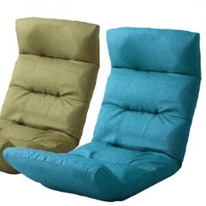 リクライニング座椅子【Moln】モルン アップタイプ