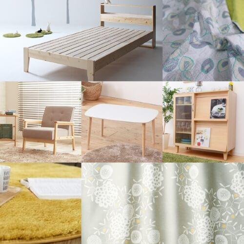 ワンルーム&一人暮らしのおしゃれな部屋