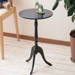クラシック調サイドテーブル ブラック