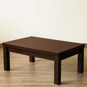 センターテーブル ブラウン